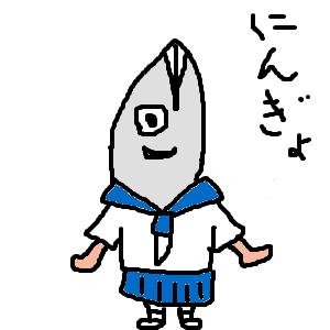 Cocolog_oekaki_2011_05_04_23_26